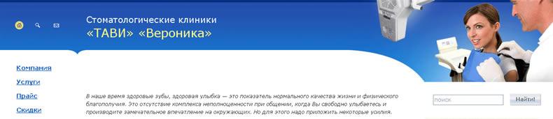Районные стоматологические клиники москвы